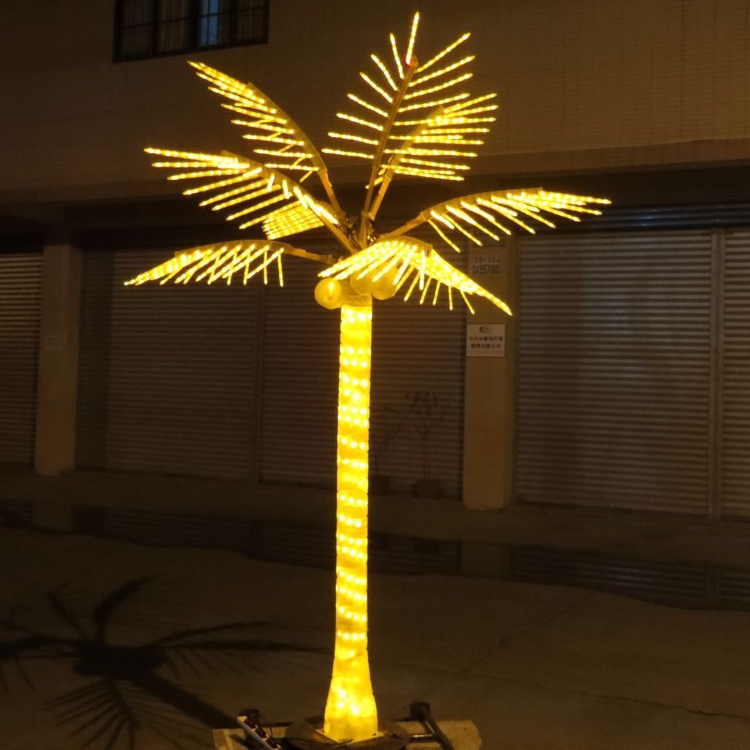 LED Coconut Palm Tree Sizes 11 1/2ft Yellow