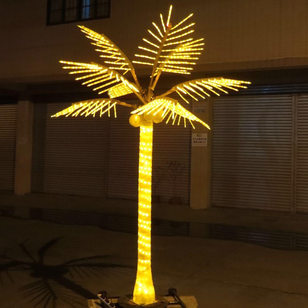 LED Coconut Palm Tree Sizes 10ft  Yellow